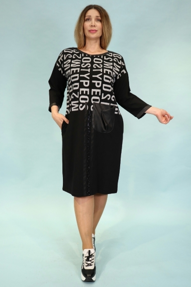 wholesale big size womens clothing turkey